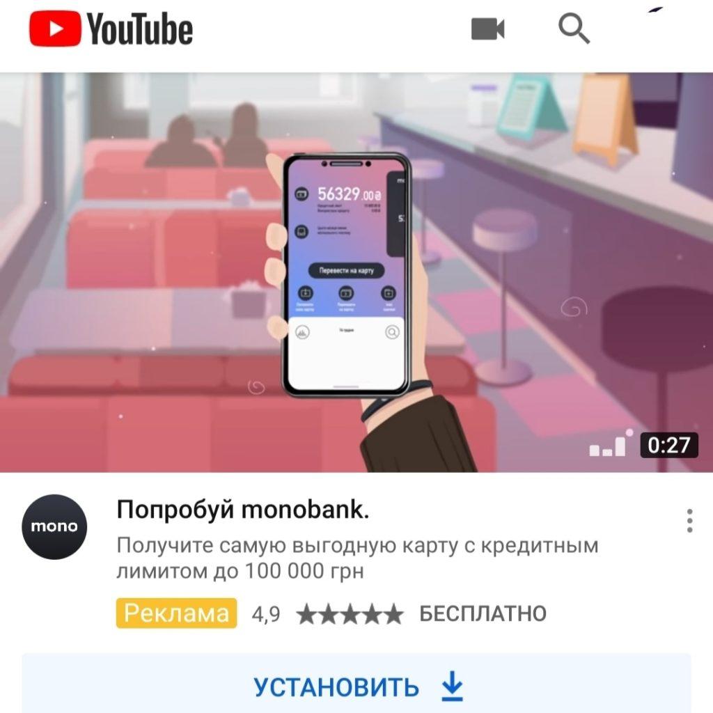 Виды контекстной рекламы